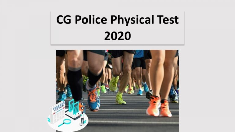 CG Police Physical Test 2020