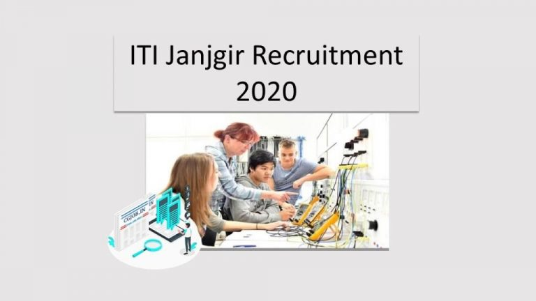 ITI Janjgir Recruitment 2020