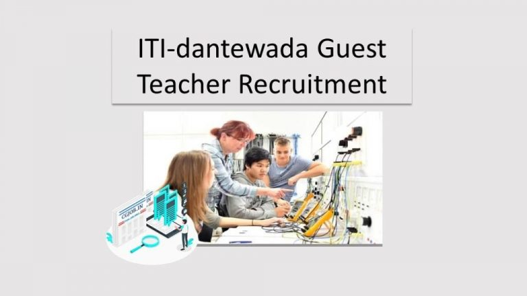ITI-dantewada Guest Teacher Recruitment