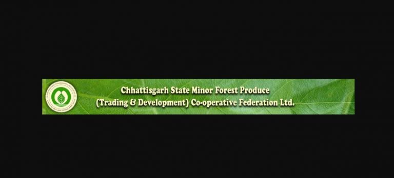 District Forest Society Gariaband Recruitment